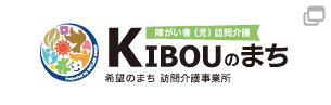 https://pj.dotline-jp.com/kibou/