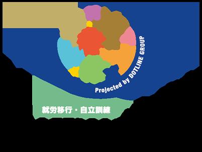 児童発達支援・放課後デイ KAGAYAKIのまち